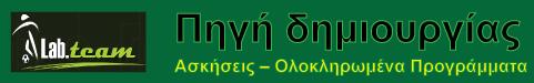 labteam